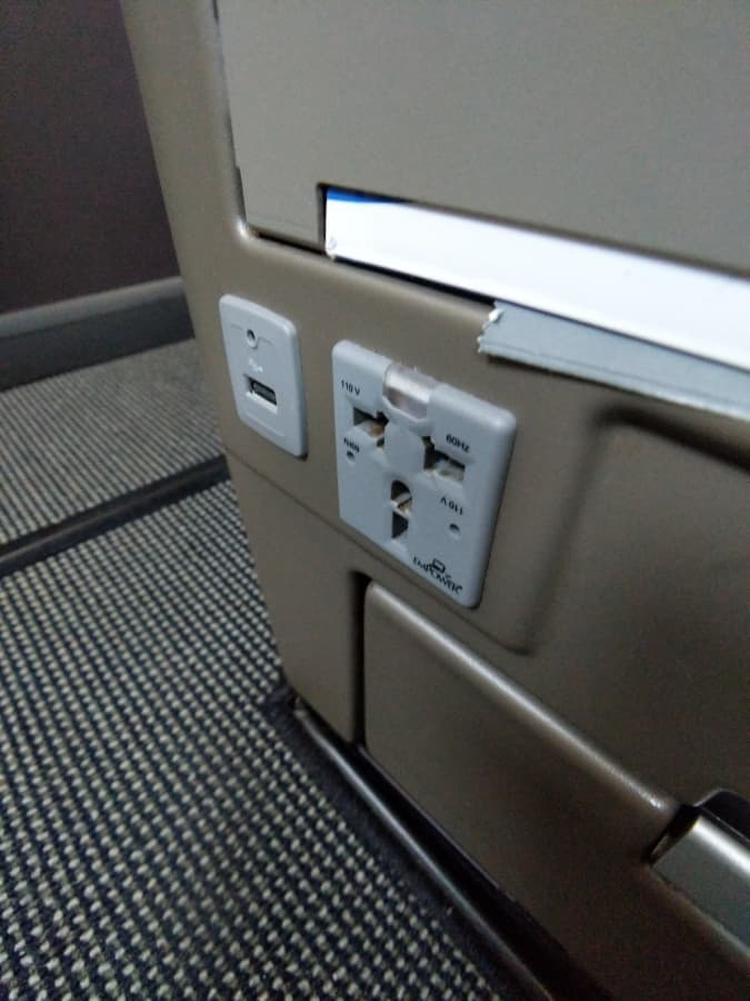 British Airways Boeing 787 Business Class