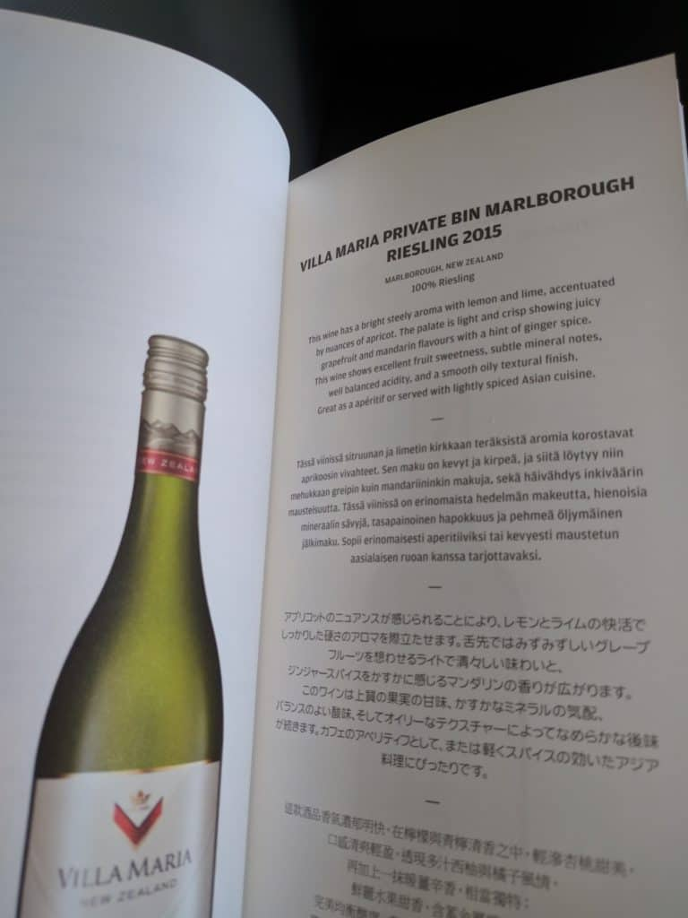 Business Class Wines - Finnair's Riesling option